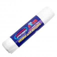 Мешки для мусора 240л/5шт строительные /Azur/