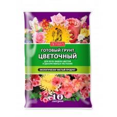 Почвогрунт Сам себе агроном Цветочный 10л /АСР/