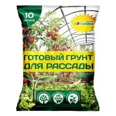 Почвогрунт Мечта ботаника Для рассады 10л /АСР/