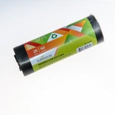 Мешки для мусора 60л/20шт 7мкм ПНД /EuroHouse/