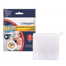 Мешок для  стирки 40*50см завязка Стандарт /Azur/